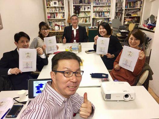 神話カフェ in 大人の寺子屋(2016.11.10)